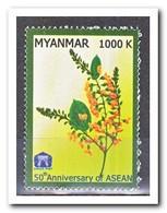 Myanmar 2017, Postfris MNH, Plants - Myanmar (Burma 1948-...)