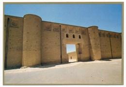IRAQ  Al-Masjid Al-Jami  - Vintage Old Photo Postcard - Iraq