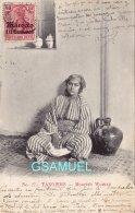 Maroc --  Tanger - Tangiers -- Moorish Woman – Marcophilie – Philatélie - Deutsche - Post Marocco 1905. (voi - Morocco
