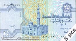 TWN - EGYPT 57f8 - 25 Piastres 10.9.2008 DEALERS LOT X 5 UNC - Egipto