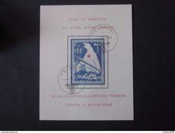 Dt. Besetzung Frankreich Eisbärblock I Gestempelt Mit Zähnung - REPRODUKTION ! - Besetzungen 1938-45