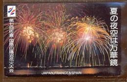 JAPAN TelefonkarteFrankreich - France - - Werbung