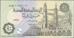 TWN - EGYPT NEW - 50 Piastres 4.1.2017 UNC - Egitto