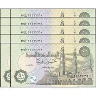 TWN - EGYPT NEW - 50 Piastres 9.1.2017 DEALERS LOT X 10 UNC - Egitto