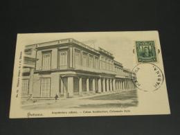 Cuba Havana Picture Postcard *8903 - Cuba