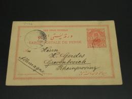 Iran 1890s Postal Card To Germany -stamp *8486 - Iran