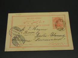 Iran 1898 Postal Card To Germany Big Tear *8487 - Iran