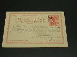 Iran 1909 Postal Card To Germany *8485 - Iran