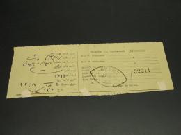Iran 1910 Resht Postal Document *8234 - Iran