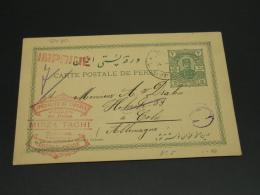 Iran 1912 Stamp Dealer Postal Card To Germany *8480 - Iran