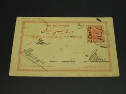 Iran 1913 Postal Card To Germany -stamps *8484 - Iran