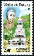 WALLIS ET FUTUNA 1987 - Yv. PA 155 **   Faciale= 1,93 EUR - Basilique De Po¨; Père Chanel  ..Réf.W&F21868 - Luftpost