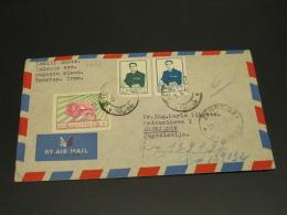 Iran 1956 Registered Airmail Cover To Yugoslavia -stamp? *8221 - Iran
