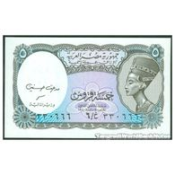 TWN - EGYPT 190c - 5 Piastres L.1940 (2002)  Various Prefixes - Signature: Medhat A. Hassanein UNC - Egitto
