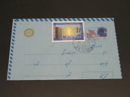 Iran 1980 Aerogramme *8255 - Iran