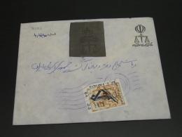 Iran 1980s Cover *8301 - Iran