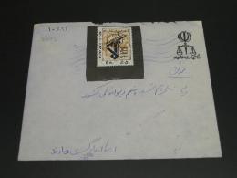 Iran 1980s Cover *8303 - Iran