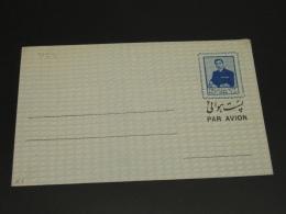 Iran Mint Aerogramme *8153 - Iran