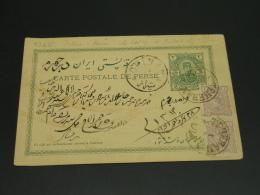Iran Old Postal Card Folds *8265 - Iran