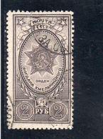 URSS 1945 O - 1923-1991 URSS
