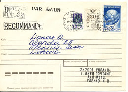 Ukraine Uprated Registered Postal Stationery Cover 18-6-1992 - Ukraine