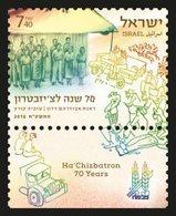 Israel.2018.Ha'Chizbatron (Folk Music Group)  – 70 Years.1 V. ** . - Israel