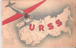URSS STAND EXPOSITION INTERNATIONALE AERONAUTIQUE PARIS 1936 AVIATION MILITAIRE CIVILE AVION ANT-25 - Aviation