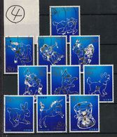 Japan 2013.12.04 Constellation Series 4th (used)④ - 1989-... Emperor Akihito (Heisei Era)