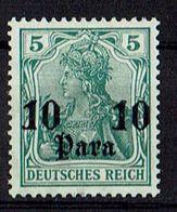 Türkei 1905/1913 // Mi. 36 * - Deutsche Post In Der Türkei