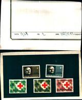 85879)  PORTOGALLO-LOTTO FRANCOBOLLI IN  -SERIE COMPLETE-MNH** - 1910 - ... Repubblica