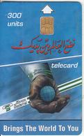 SUDAN - Calendar 2002, Sudatel Telecard 300 Units, Chip Siemens 35, Used - Sudan