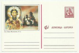 Yugoslavia - Carte Postale Dopisnica 1992 - 32 Din , DK 207 Monastery Mileseva , Mi# 2455 Exelent - Postal Stationery