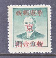 PRC  LIBERATED  AREA  EAST  CHINA  5L 43   * - China