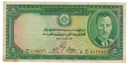 Afghanistan, 5 Afghanis, VF. - Afghanistan