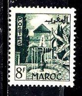 MAROC 283**  8,00f  Vert-bleu Jardins à Meknes - Morocco (1891-1956)