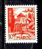 MAROC 284**  10,00f Rouge-orange Jardins à Meknes - Morocco (1891-1956)