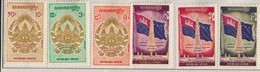 """MLH Lot Of Six Stamps Sc 263-268 Includes 3 Flags """"Khmer Republic"""" 1970-1975 VF - Cambodia"""