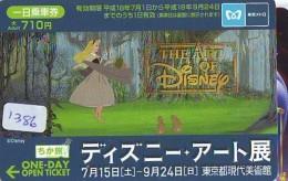 Carte Prépayée Japon  (1386) DISNEY * THE ART OF DISNEY * CINEMA FILM MOVIE - JAPAN PREPAID CARD - Disney