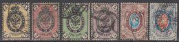 RUSSIE 1866-75 6 TP Armoiries N° 17 à 22 Y&T Oblitéré - Oblitérés