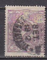 ACR0206 SAINT-MARIN Yv N°34 - Oblitérés
