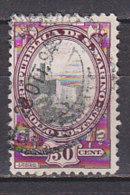 ACR0211 SAINT-MARIN Yv N°147 - Oblitérés