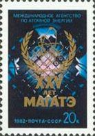 USSR Russia 1982 International Atomic Energy Agency 25th Anniv Emblem Science Organisation Celebration Stamp MNH Mi 5208 - Unclassified