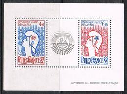 FRANCE N°2216 ET 2217 N** - Frankreich