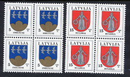 LATVIA 2002  Arms Definitives 5, 15 S. Dated 2002 In Blocks Of 4 MNH / **.  Michel 541-42 A II - Latvia