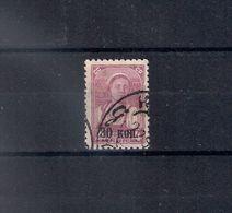 Russia 1939, Michel Nr 698X, Used - 1923-1991 USSR
