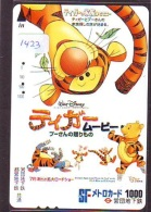Carte Prépayée Japon  (1423)  DISNEY * Ours Winnie POOH & TIGRE  * CINEMA  * JAPAN PREPAID CARD - Disney