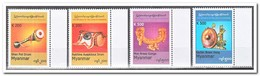 Myanmar 2017, Postfris MNH, Music Instruments - Myanmar (Burma 1948-...)