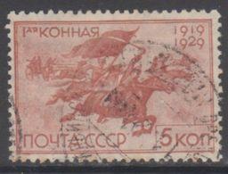 RUSSIE 1930 1 TP 10è Anni De La Cavalerie Rouge N° 451 Y&T Oblitéré - 1923-1991 UdSSR