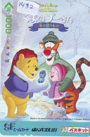 Carte Prépayée Japon  (1432)  DISNEY * Ours * WINNIE POOH *   CINEMA  * JAPAN PREPAID CARD - Disney