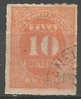 Brazil - 1890 Postage Due 10r Used  SG D97 - Postage Due